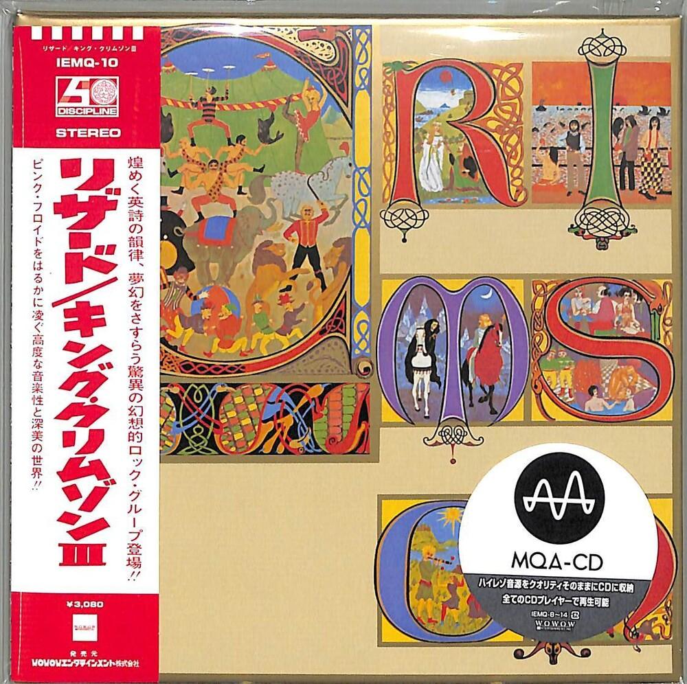 King Crimson - Lizard (MQA-CD) (Paper Sleeve)