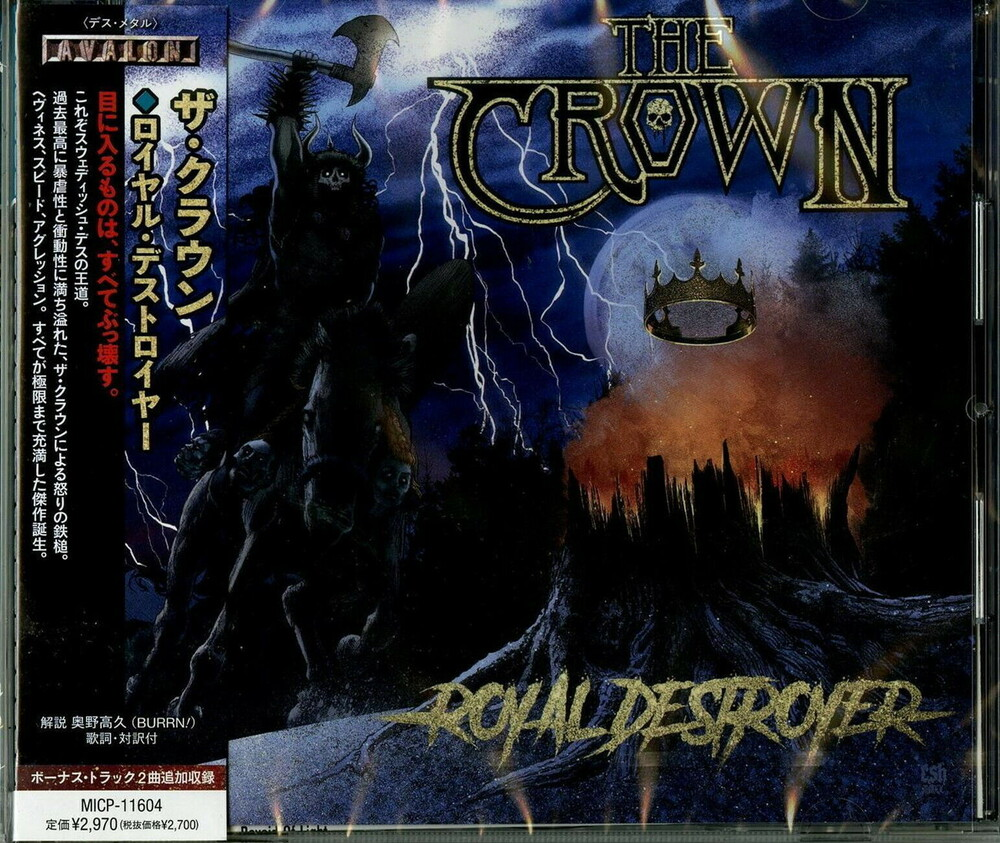 Crown - Royal Destroyer (incl. bonus material) [Import]