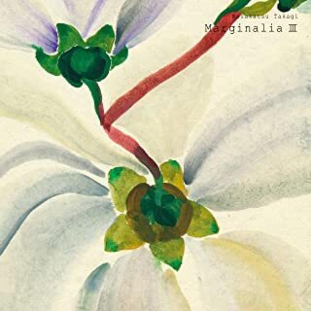 Masakatsu Takagi  (Ltd) (Jpn) - Marginalia 3 [Limited Edition] (Jpn)