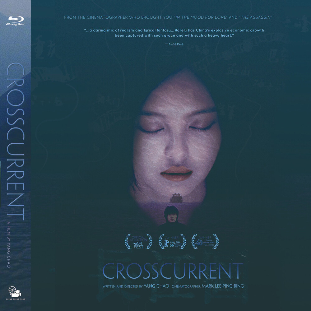 - Crosscurrent