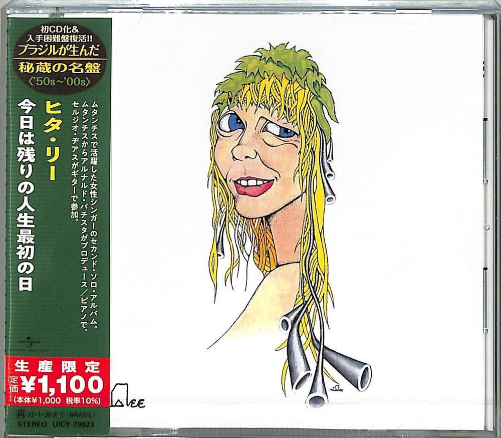 Rita Lee - Primeiro Dia Do Resto Da Sua Vida (Japanese Reissue) (Brazil's Treasured Masterpieces 1950s - 2000s)