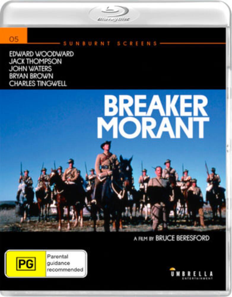 - Breaker Morant / (Aus)