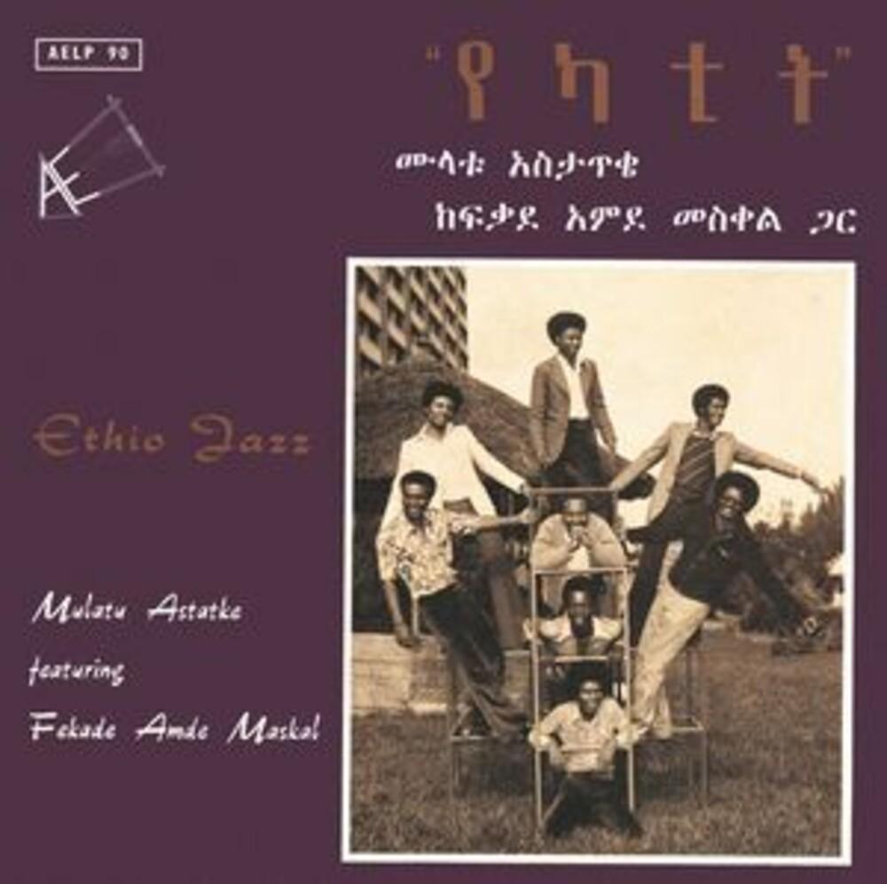 Malatu Astatke - Ethio Jazz