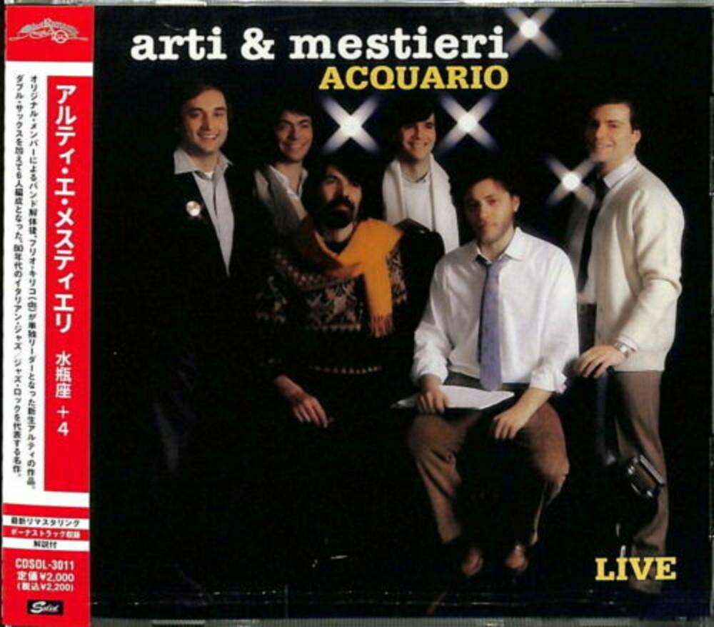 Arti & Mestieri - Acquario (2021 Remaster)