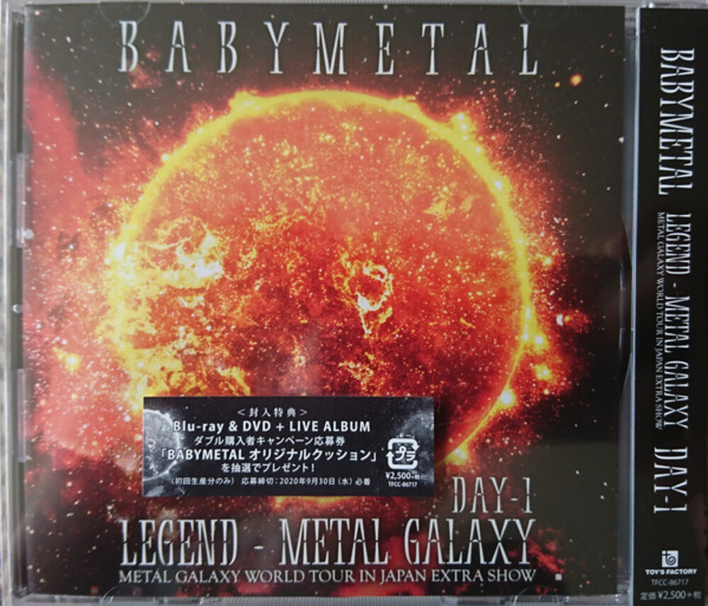 BABYMETAL - Legend: Metal Galaxy (Day 1) (Jpn)