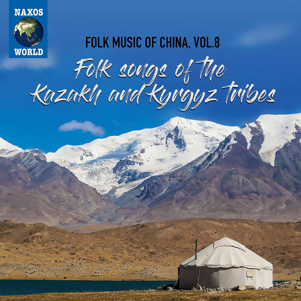 Folk Music Of China 8 / Various - Folk Music of China 8