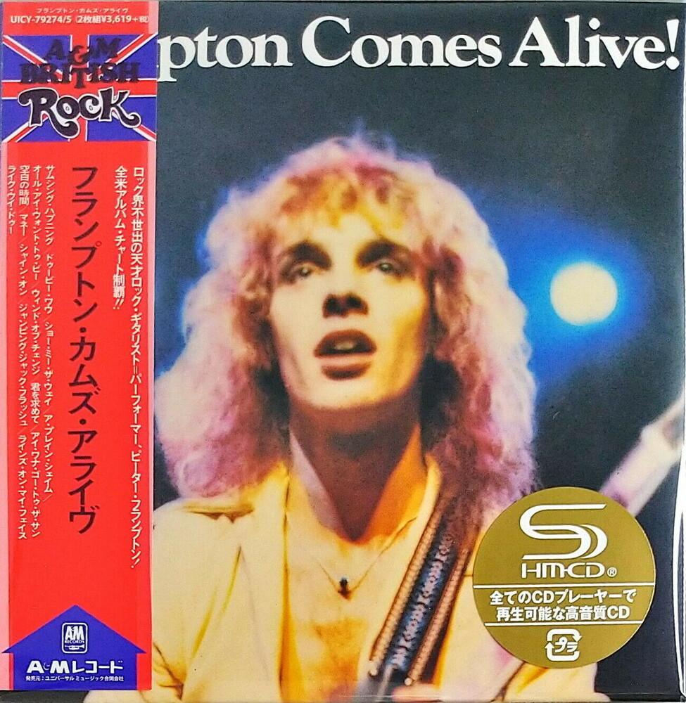 Peter Frampton - Frampton Comes Alive [Deluxe] (Jmlp) (Shm) (Jpn)