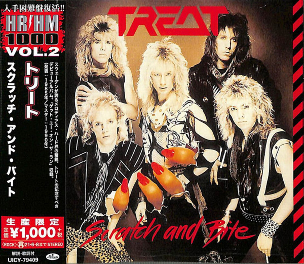 Treat - Scratch & Bite [Reissue] (Jpn)
