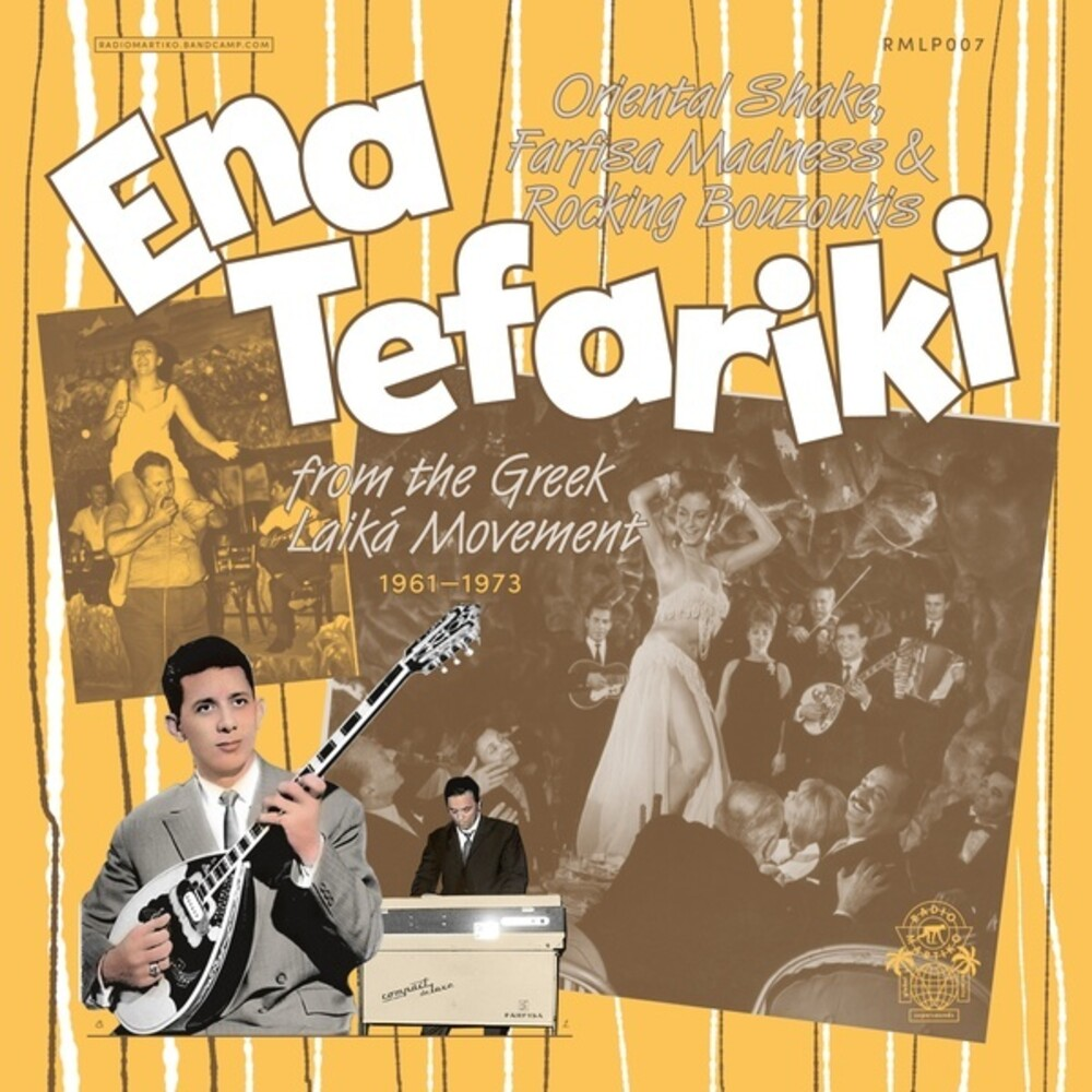 Various Artists - Ena Tefariki (Various Artists)
