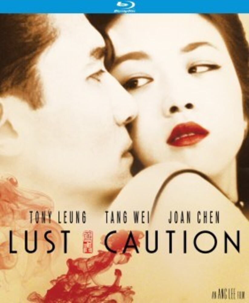 Lust Caution (2007) - Lust, Caution