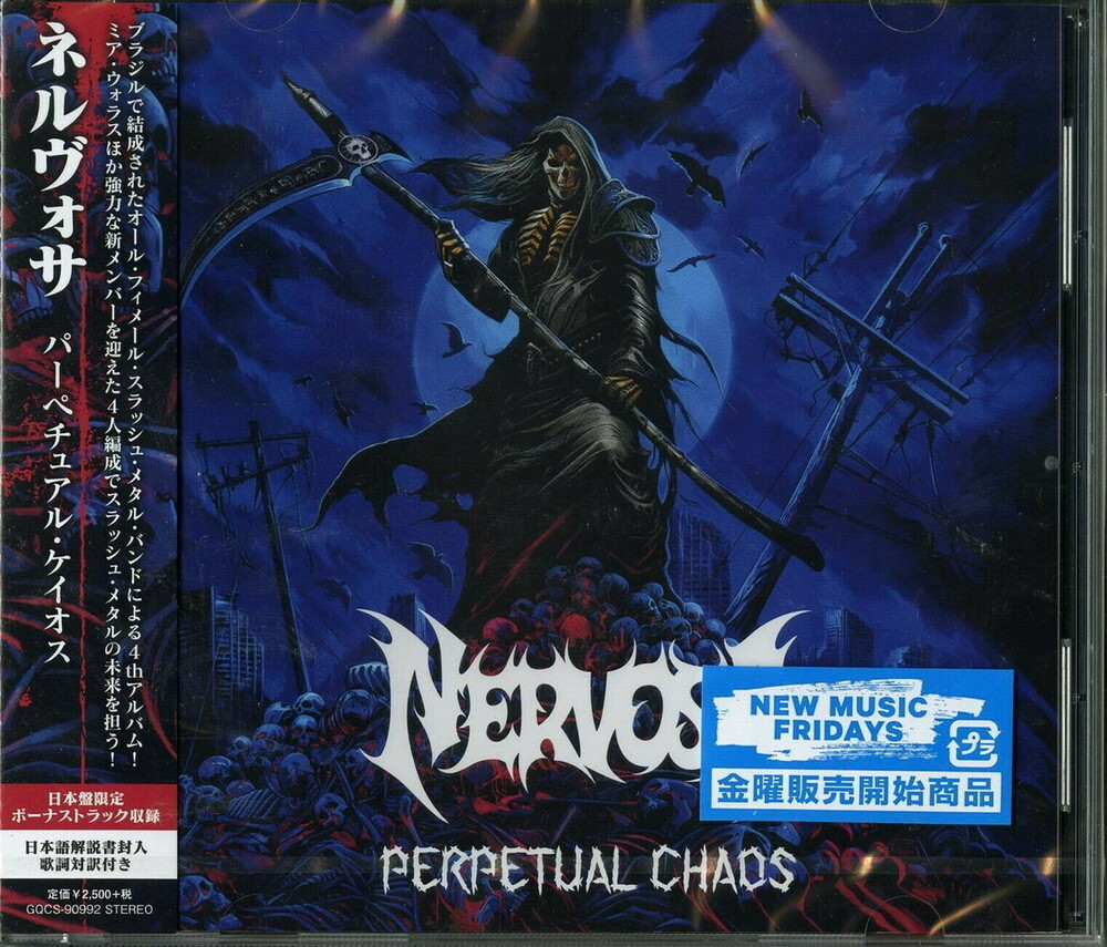 Nervosa - Perpetual Chaos (incl. Bonus Track)