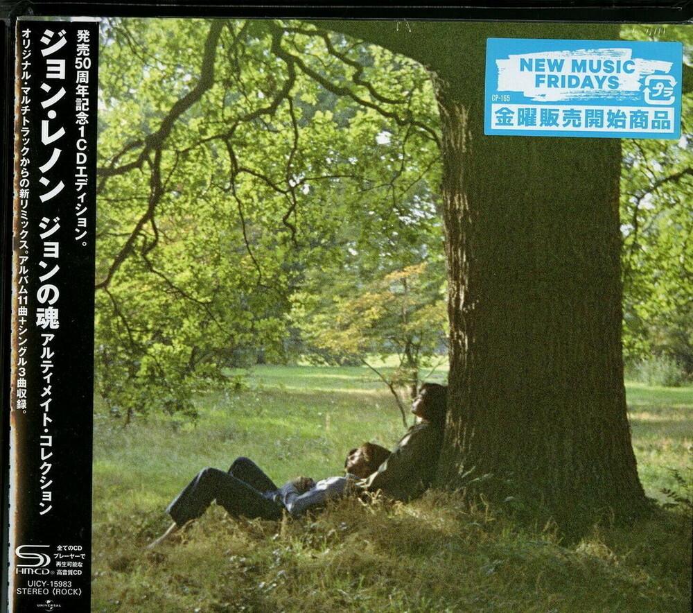 John Lennon - Plastic Ono Band: The Ultimate Mixes (SHM-CD) [Import]