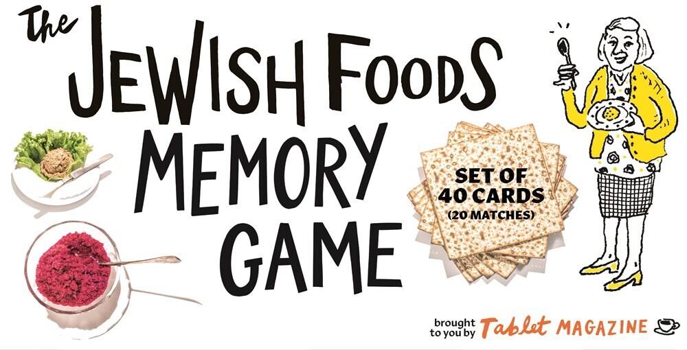 - Jewish Foods Memory Game (Ttop)