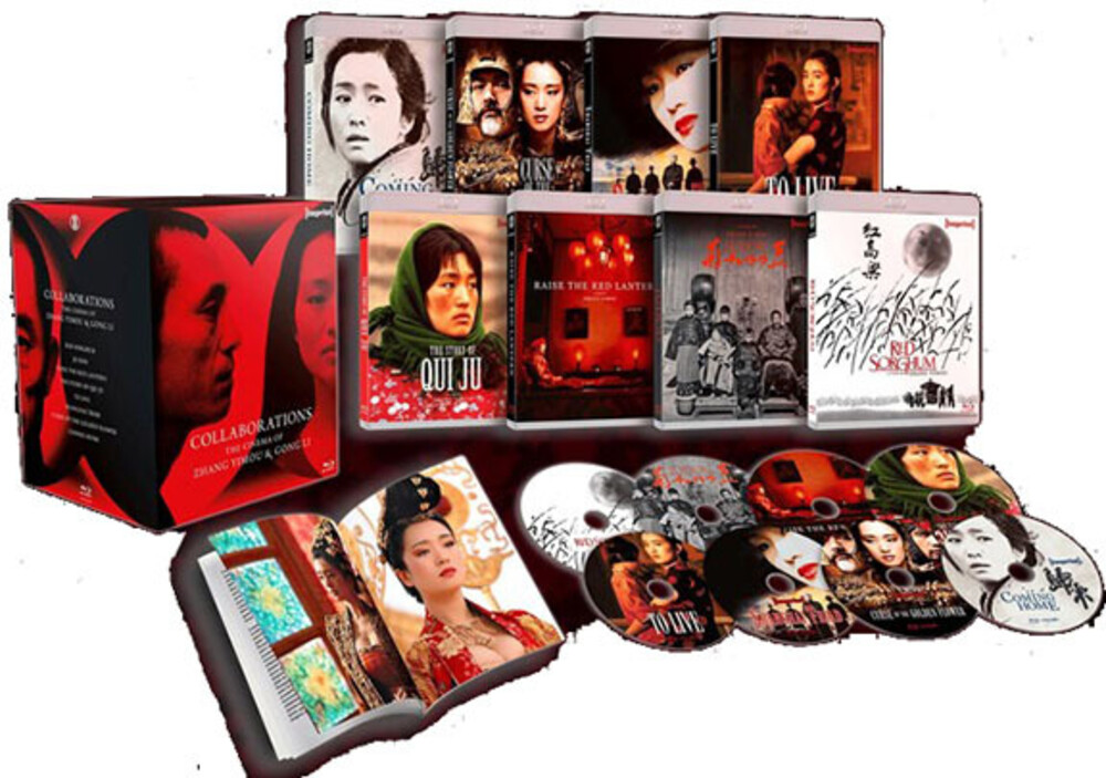 Collaborations: Cinema of Zhang Yimou & Gong Li - Collaborations: Cinema Of Zhang Yimou & Gong Li