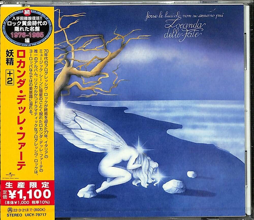 Delle Locanda Fate - Forse Le Lucciole Non Si Amano Piu [Limited Edition] (Jpn)