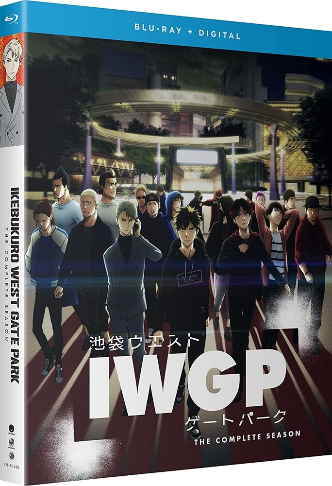 Ikebukuro West Gate Park: Complete Season - Ikebukuro West Gate Park: Complete Season (2pc)