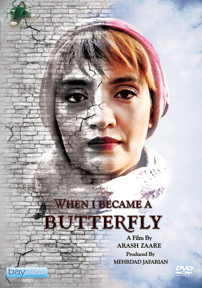 - When I Became A Butterfly