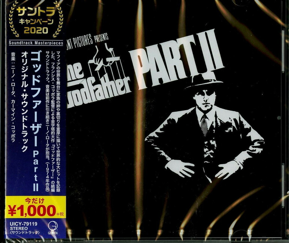Godfather Part 2 / OST Jpn - Godfather Part 2 / O.S.T. (Jpn)