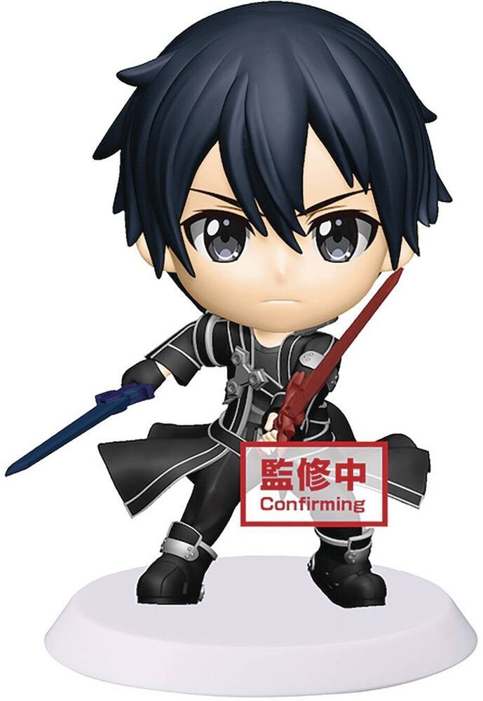 Banpresto - BanPresto Sword Art Online Alicization War of Underworld Chib KiritoFig