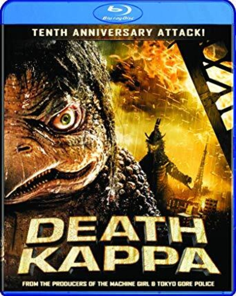 Death Kappa: Tenth Anniversary Attack Edition - Death Kappa: Tenth Anniversary Attack Edition