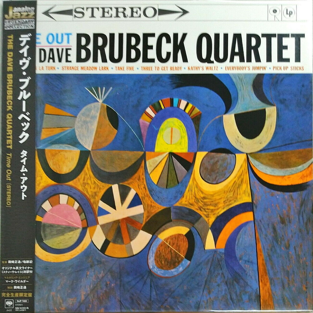 Dave Brubeck - Time Out (Stereo) (Japanese Pressing)
