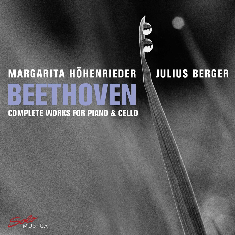 Margarita Hohenrieder - Complete Works Piano & Cello (2pk)