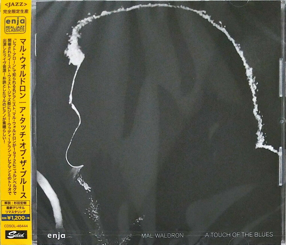 Mal Waldron - Touch Of Blues [Remastered] (Jpn)