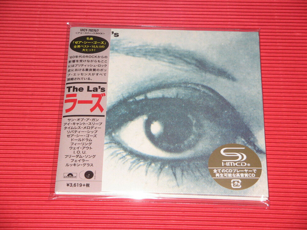 LAS - La's [Deluxe] (Jmlp) (Shm) (Jpn)