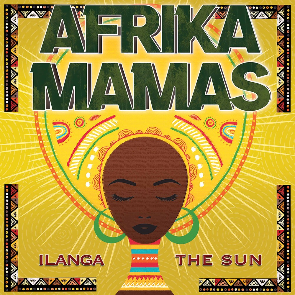 Ilanga (The Sun) / Various - Ilanga (The Sun) / Various