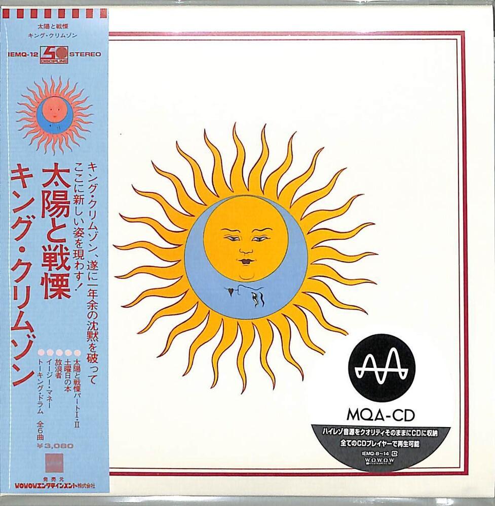 King Crimson - Larks' Tongues In Aspic (MQA-CD) (Paper Sleeve)