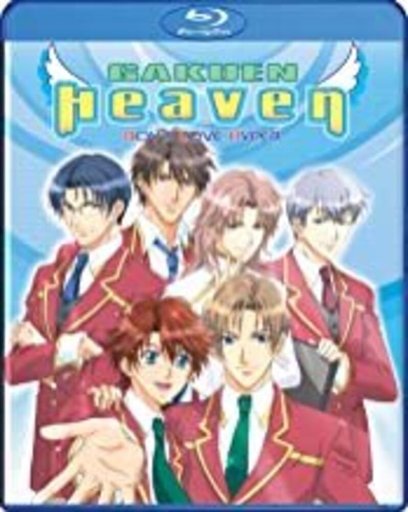 Gakuen Heaven - Gakuen Heaven