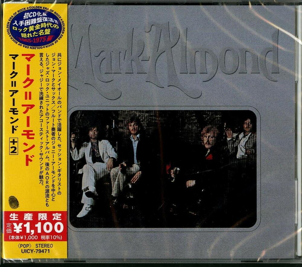 Mark-Almond - Mark-Almond (Bonus Track) [Reissue] (Jpn)