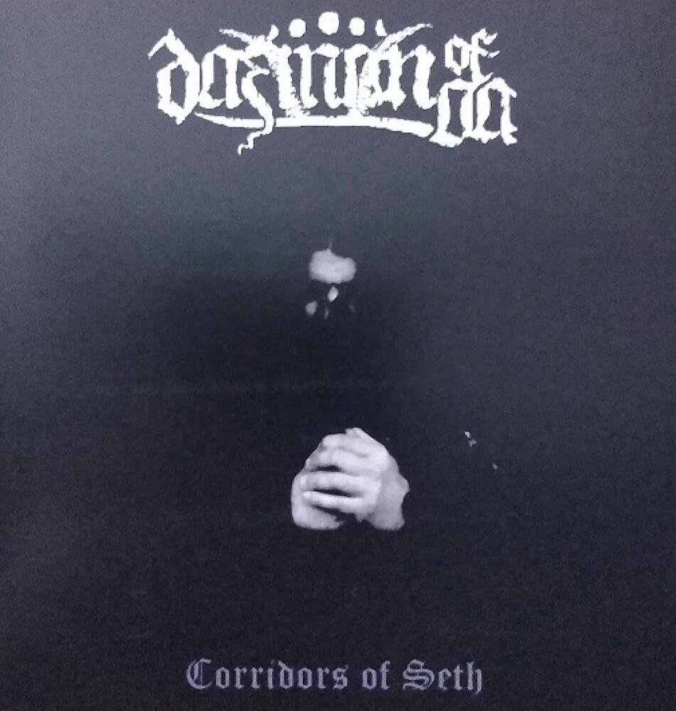 Daemon Of Oa - Corridors Of Seth