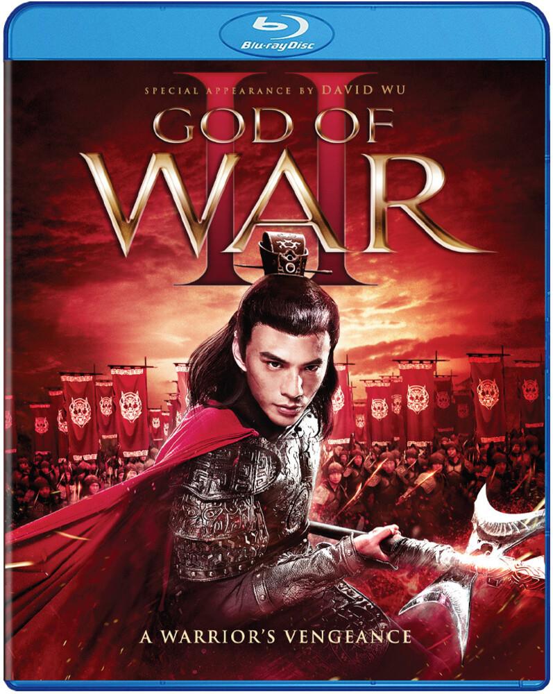 - God Of War Ii