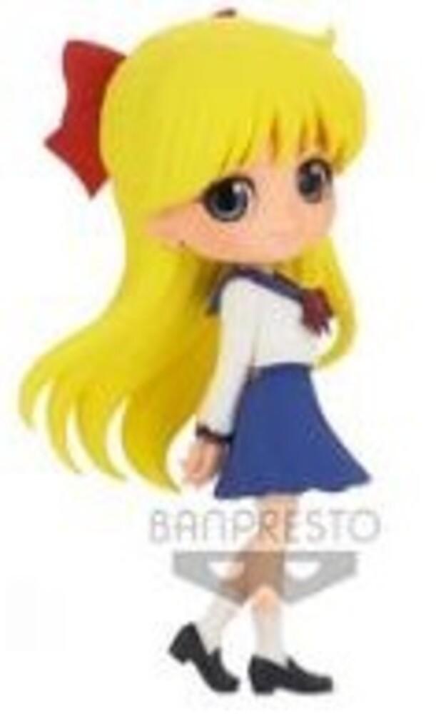 - Prettyguardian Sailormoon Eternal Qposket Minako A