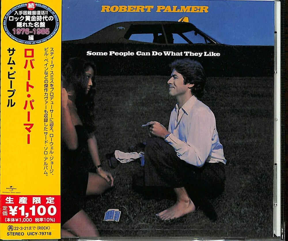 Robert Palmer - Some People Can Do What They Like [Limited Edition] (Jpn)