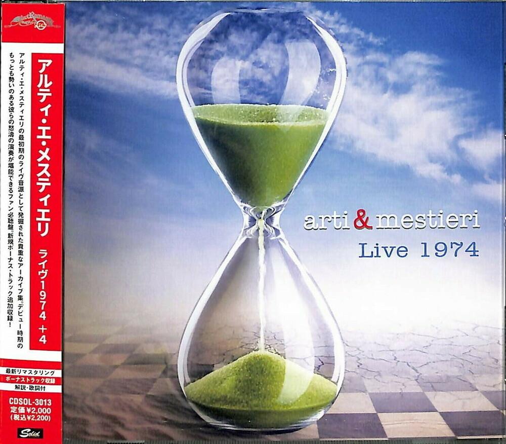 Arti & Mestieri - Live 1974 [Remastered] (Jpn)