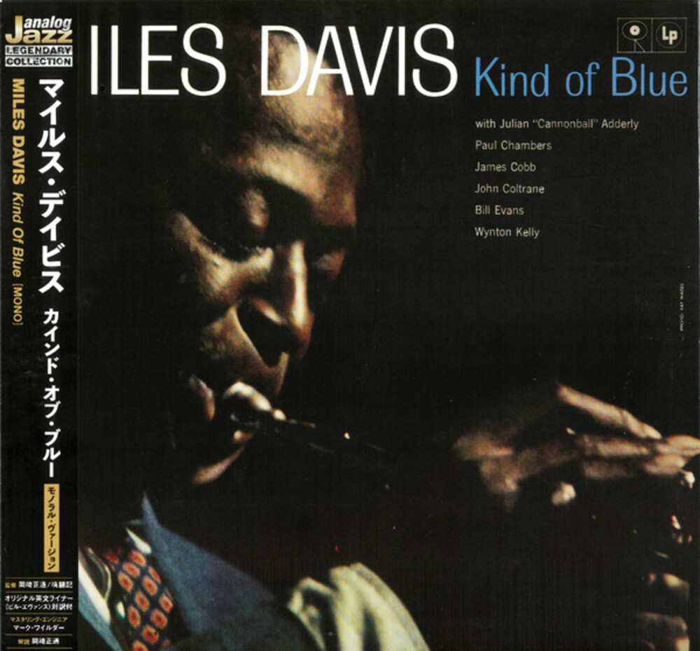 Miles Davis - Kind Of Blue (Mono) (Jpn)