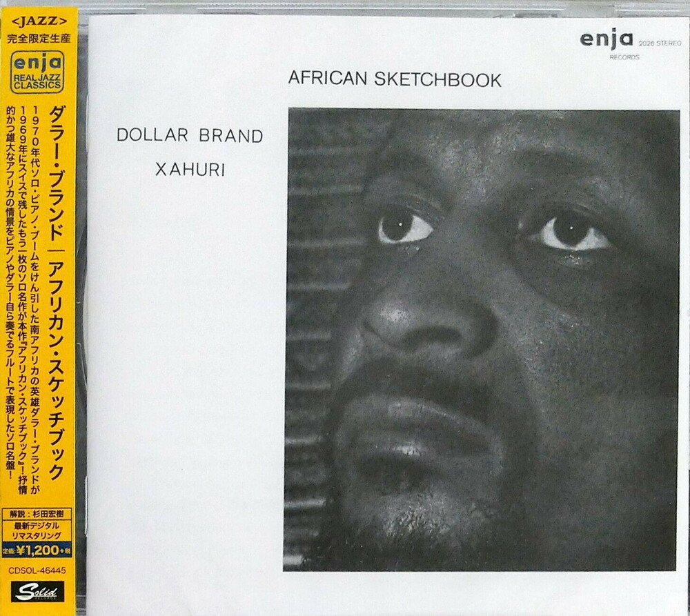 Dollar Brand - American Sketchbook [Remastered] (Jpn)