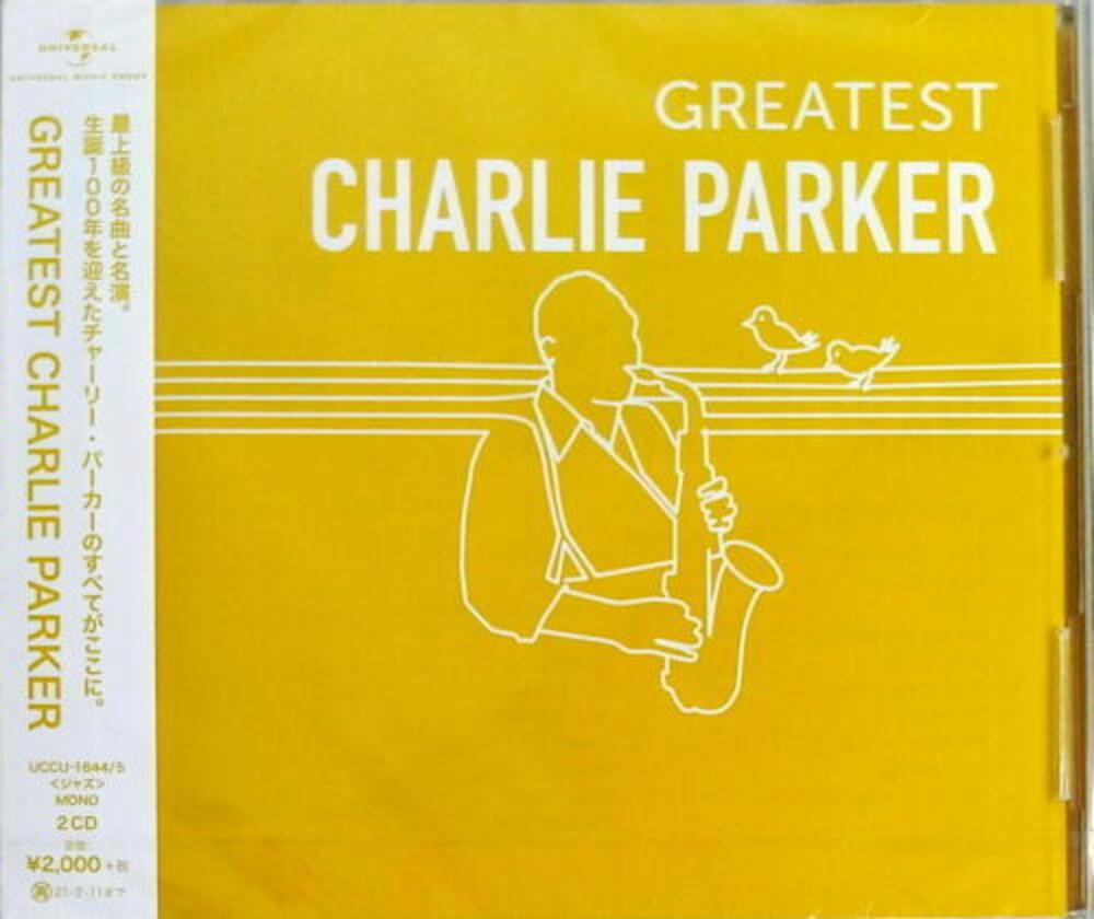 Charlie Parker - Greatest Charlie Parker (Jpn)