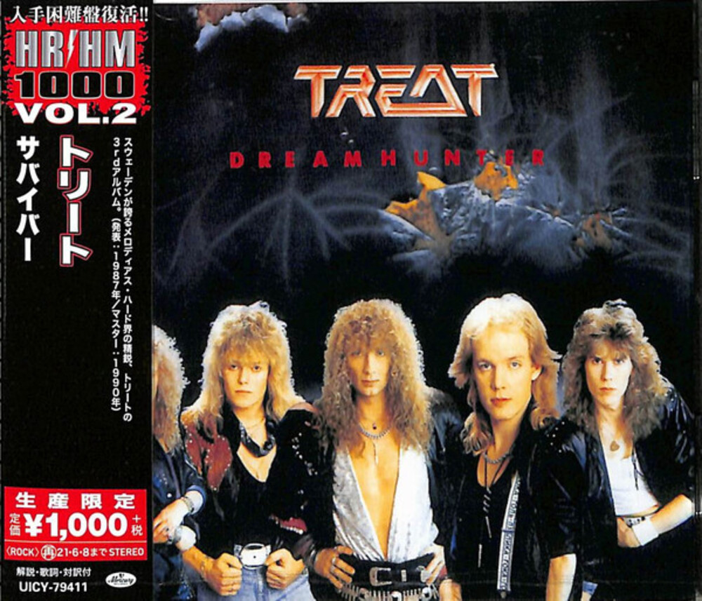 Treat - Dreamhunter [Reissue] (Jpn)