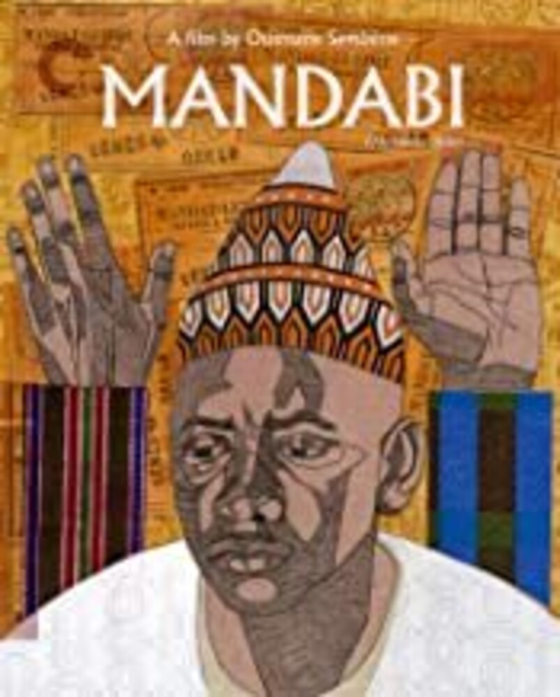 Criterion Collection: Mandabi - Mandabi (Criterion Collection)