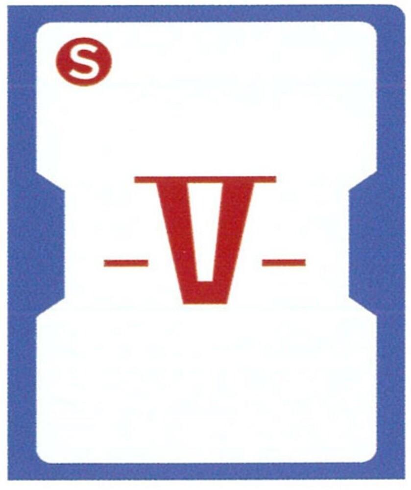 Sun Star - Gundam - Clear File W Stationary V Strategy