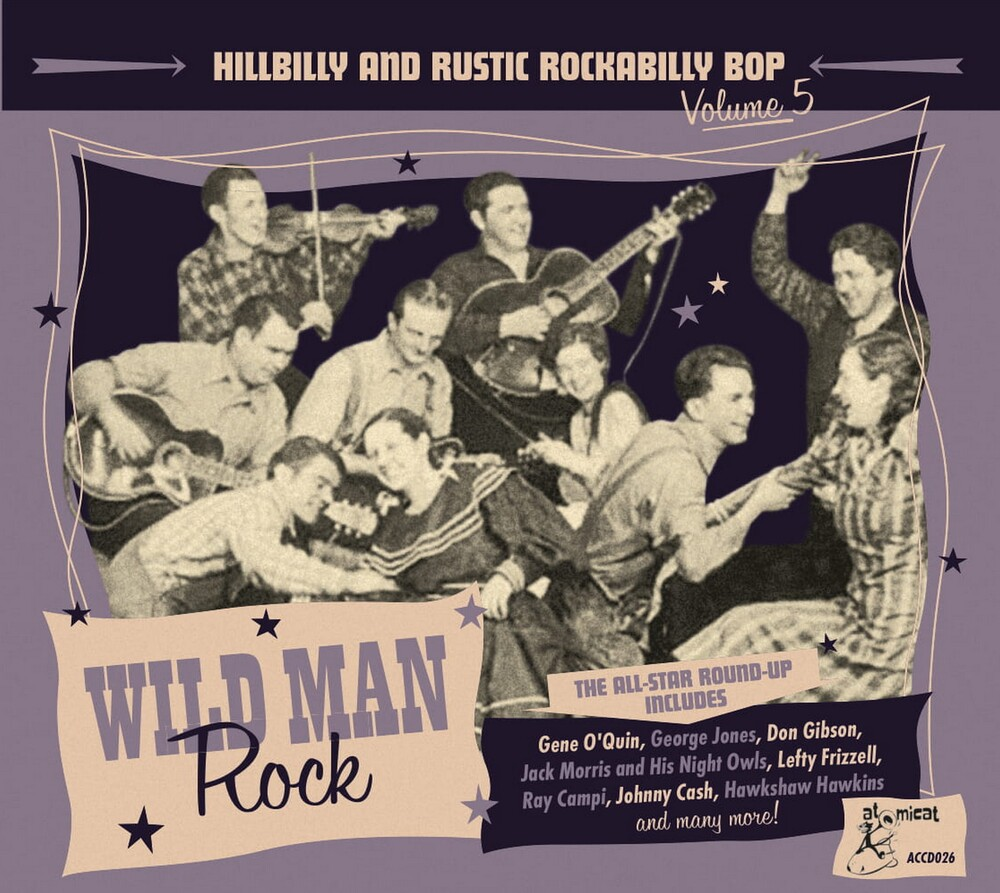 Wild Man Rock / Various - Wild Man Rock (Various Artists)