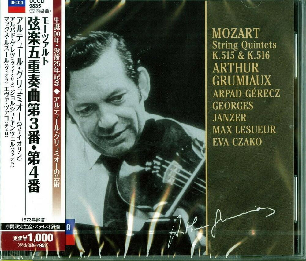 Mozart / Arthur Grumiaux - Mozart: String Quintets [Limited Edition] [Reissue] (Jpn)