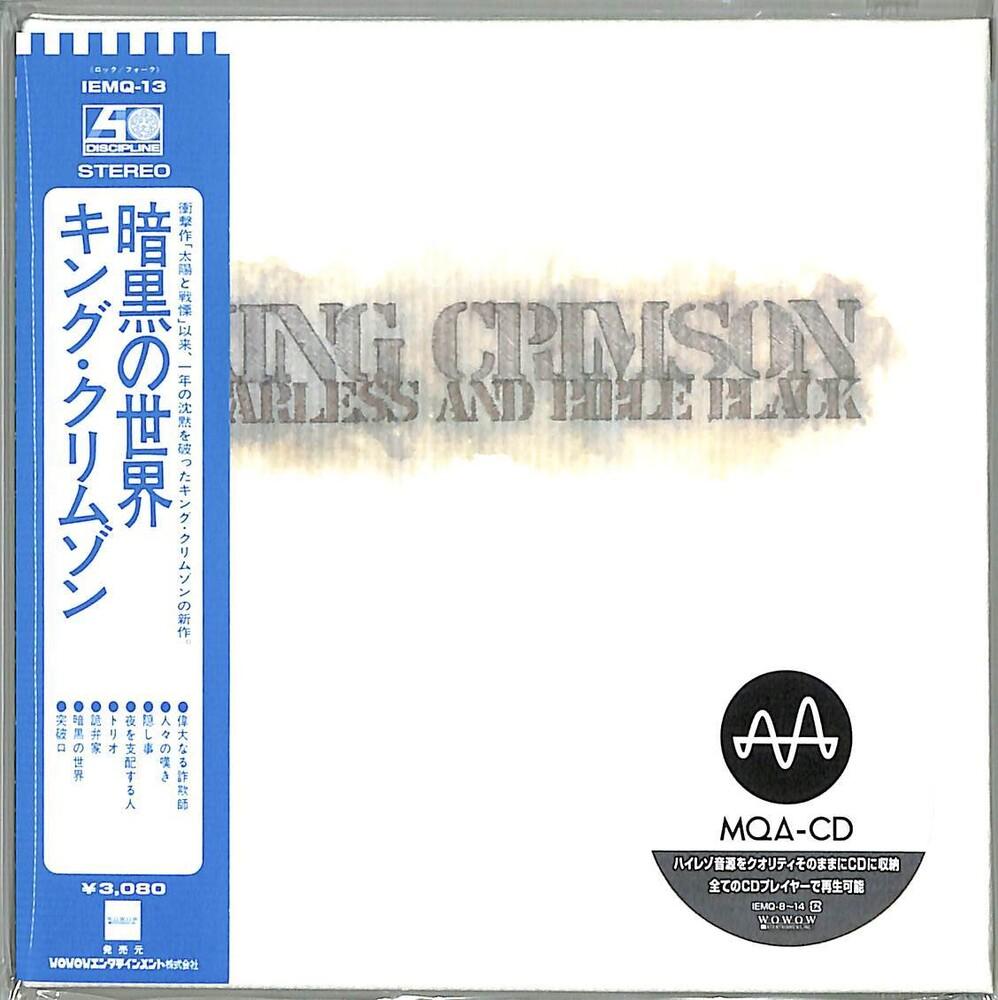 King Crimson - Starless And Bible Black (MQA-CD) (Paper Sleeve)