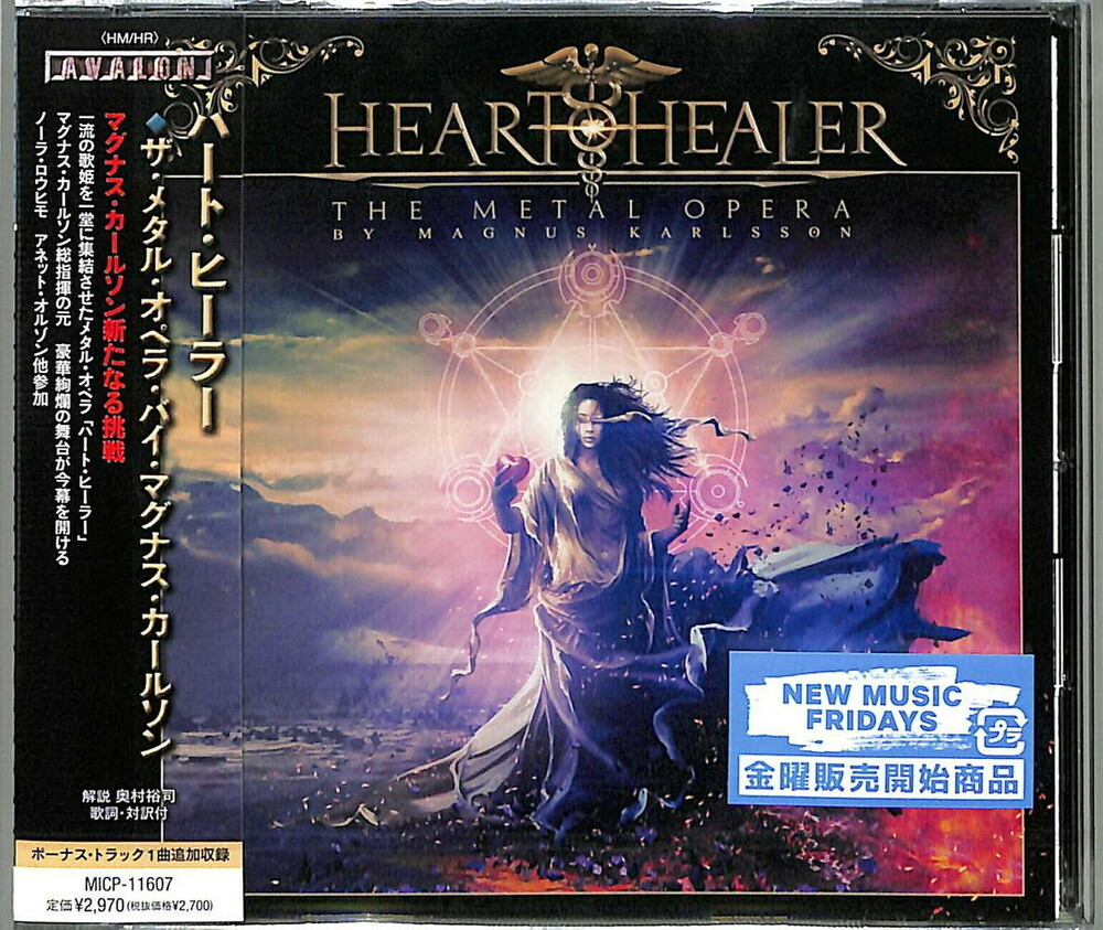 Heart Healer - The Metal Opera By Magnus Karlsson (incl. bonus material)