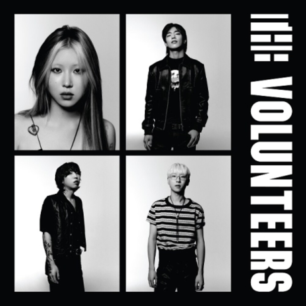 Volunteers - Volunteers (Stic) [With Booklet] (Asia)