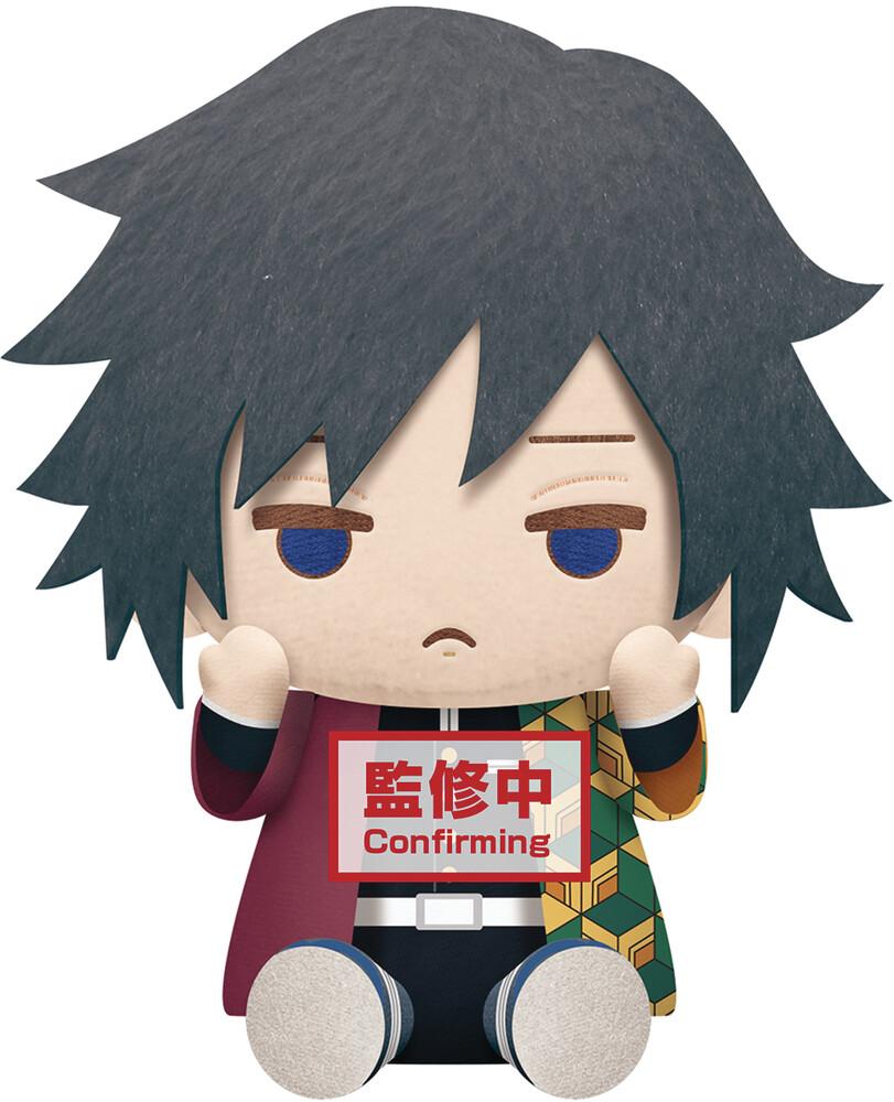 Banpresto - Demon Slayer Giyu Tomioka Big Plush (Clcb) (Fig)