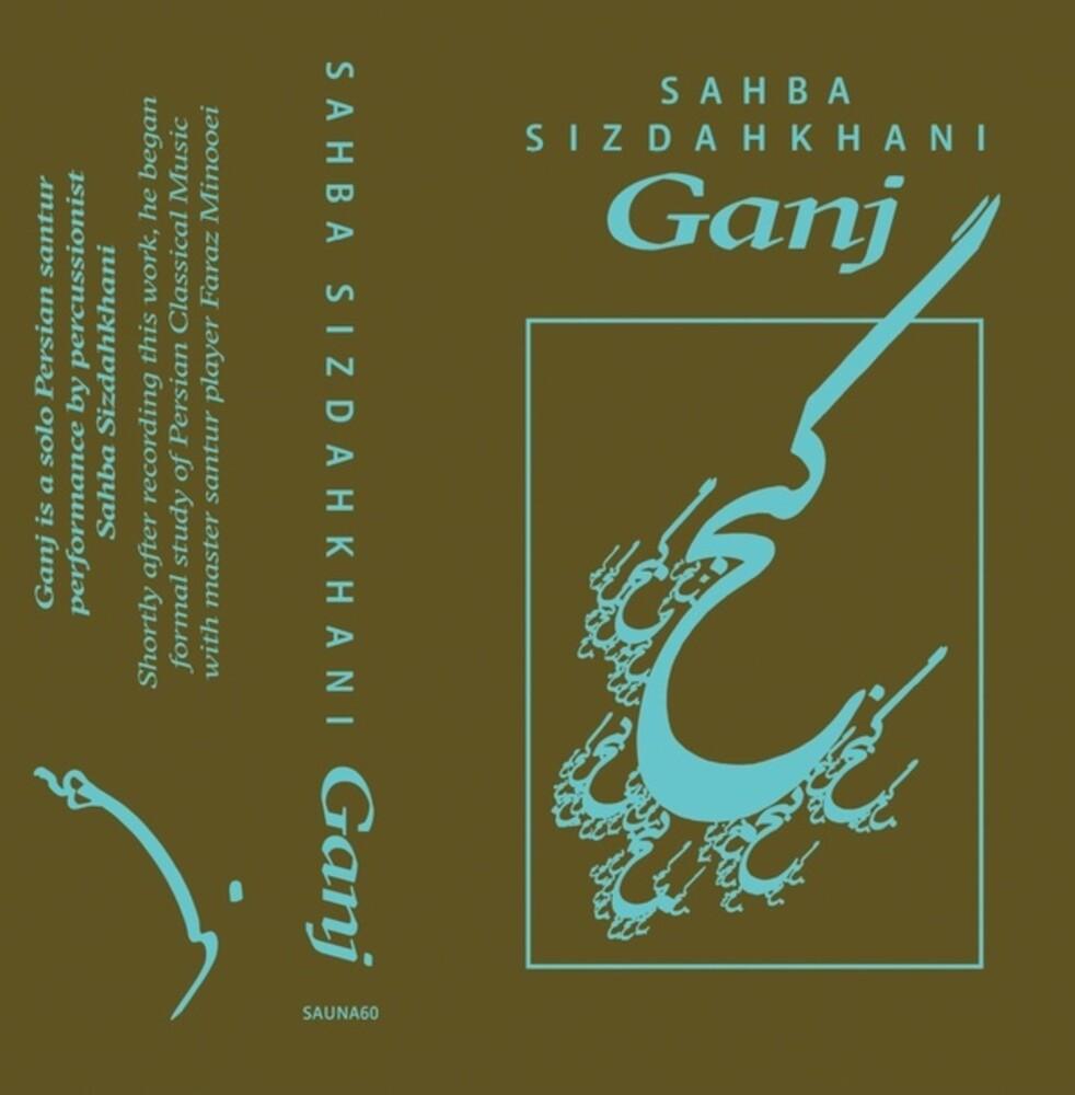 Sizdahkhani, Sahba - Ganj